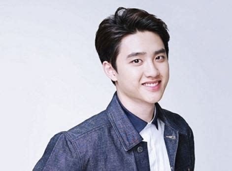 exo ideal type quiz d o exo profile and facts d o s ideal type updated
