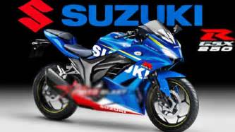 Suzuki Bikes 250cc Suzuki Gixxer 250 Gsx R250 Revealed 2016