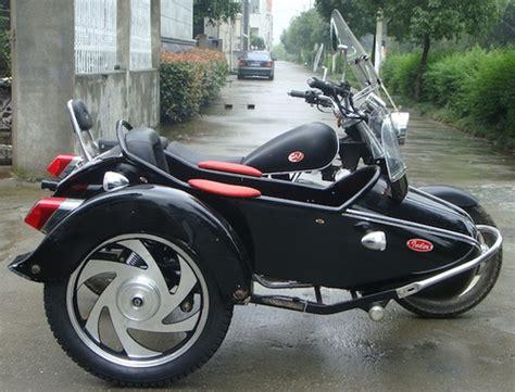 125ccm Motorrad Gespann by Sensation