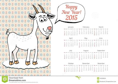 new year goat template calendar template 2015 with goat graphic stock vector