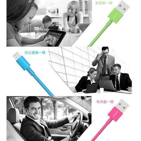 Lightning To Usb Orico Lcd 10 High Voltage Protection Iphone Original orico apple lightning to usb cable ios 10 compatible ltu 10 white jakartanotebook