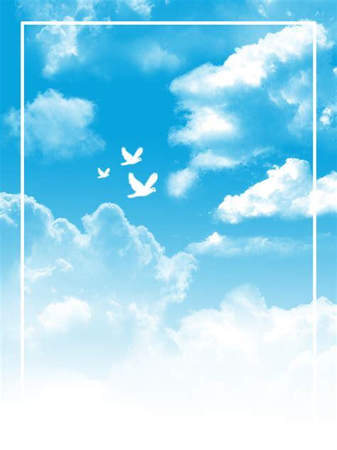 ilustrasi latar belakang biru  awan putih langit biru