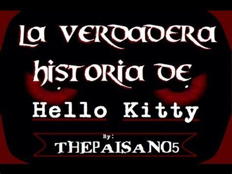 imagenes de hello kitty la verdadera la verdadera historia de hello kitty youtube