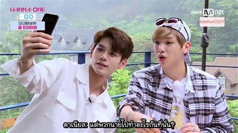 dramacool wanna one go ซ บไทย wanna one go องเน ยลท มบ ญม แต โชคไม ด เอาซะเลย