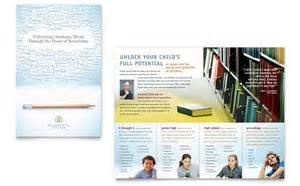 school brochure templates academic tutor school brochure template design