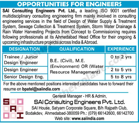 design engineer job in ahmedabad sai consulting engineers openings for trainee junior
