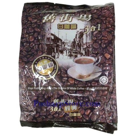 Kopi Town White Coffee Classic kopi town 3 in 1 instant white coffee with classic flavor