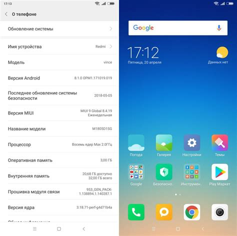 When Android 8 1 Will Be Released by How To Redmi Note 5 Oreo Update Now Leaked