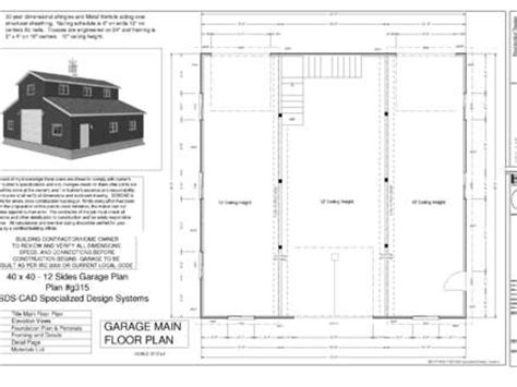 monitor style barn plans single story open floor plans open floor plan house