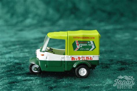 Tomica Limited Vintage Lv 143b Daihatsu tomica limited vintage lv 143a 1 64 daihatsu lotte chewing gum green