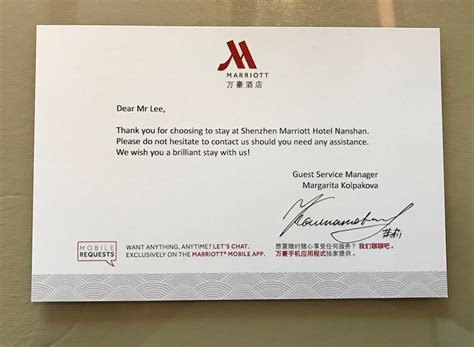 welcome card template hotel marriott hotel nanshan shenzhen china review of the