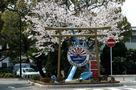 cfa sasebo japan images  pinterest