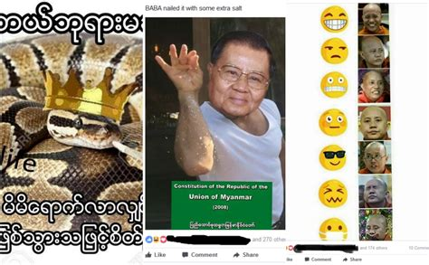 Meme Collage - how myanmar s meme culture is opening young minds