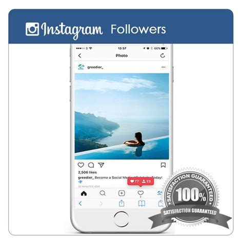 buy instagram buy instagram followers uk and get free likes from 163 0 69