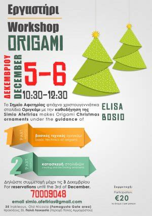 Origami Workshop - cyprus origami workshop