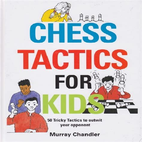 303 tricky chess tactics books 崧 寘 綷 綷