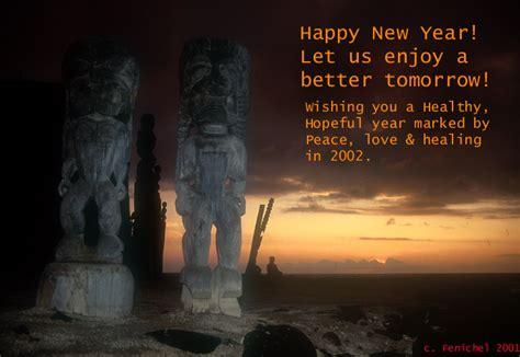 happy new year spiritual 2002 happy new year spiritual image from hawai i s city