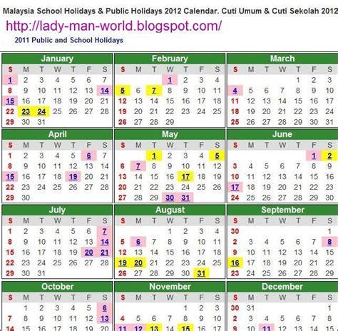 Uhd Mba Calendar by 温馨 Malaysia Holidays 2012 Calendar