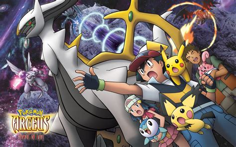 arceus and the of arceus and the of dreager1 s