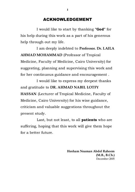 thesis acknowledgement god update on prevalence diagnosis and treatment of hepatitis
