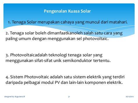 Solar Calculator Kalkulator Menggunakan Cahaya Matahari bab 3 elektrik sumber elektik ting 1