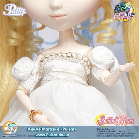 1 3 jointed doll jointed doll 1 3 pullip princess serenity