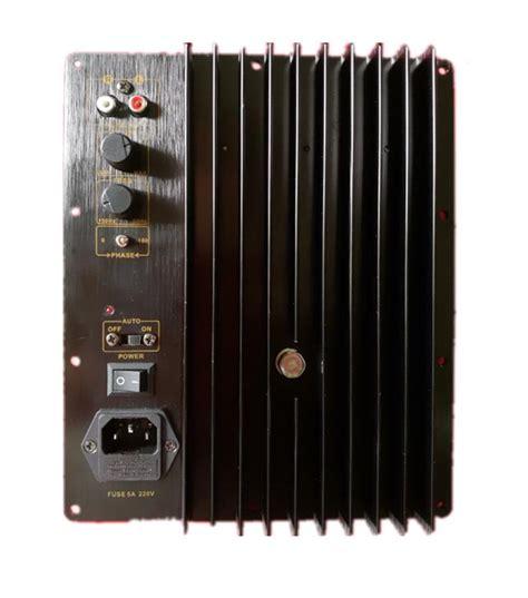 Power Lifier Subwoofer 200w active subwoofer low pass filter subwoofer subwoofer power lifier board tda7293
