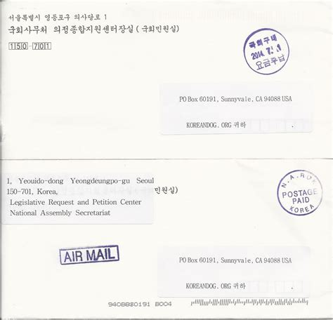 Release Letter South Korea Petition Signatures Mailed South Korea Pass The