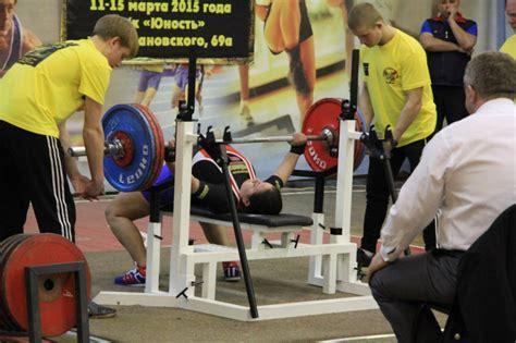 national bench press records yulia chistyakova won a gold medal and yan urusov set a