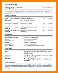7 simple resume format for freshers pdf janitor resume
