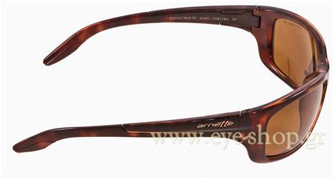 swing sunglasses sunglasses arnette swing plate 208783 61 216 sport 2017