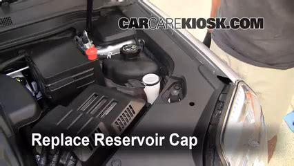 auto manual repair 2012 gmc terrain windshield wipe control add windshield washer fluid gmc terrain 2010 2016 2010 gmc terrain sle 3 0l v6