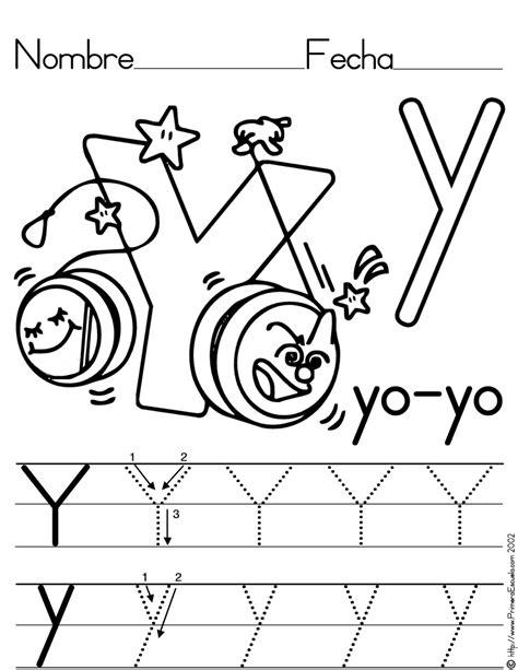 fichas letras con pictogramas letra ficha letra y yo yo imagenes educativas