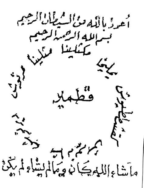 the naqshbandi nazimiyya sufi order of america sufism and page not found the naqshbandiyya nazimiyya sufi order of