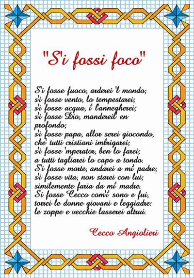si fosse foco testo s i fossi foco learn italian daily