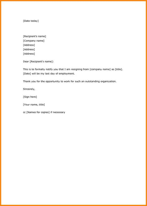 simple resignation letter image collections cv