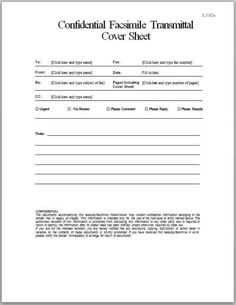 confidential fax cover sheets confidential fax cover sheet 2016 theracare