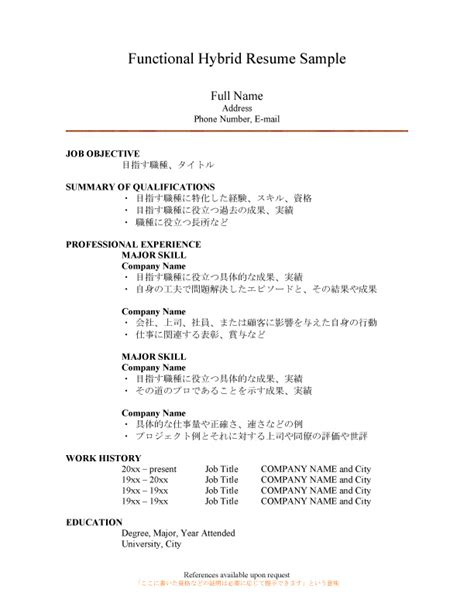Hybrid Resume Template by Pin Hybrid Resume Sle 1 Marketing Executive Free Letter