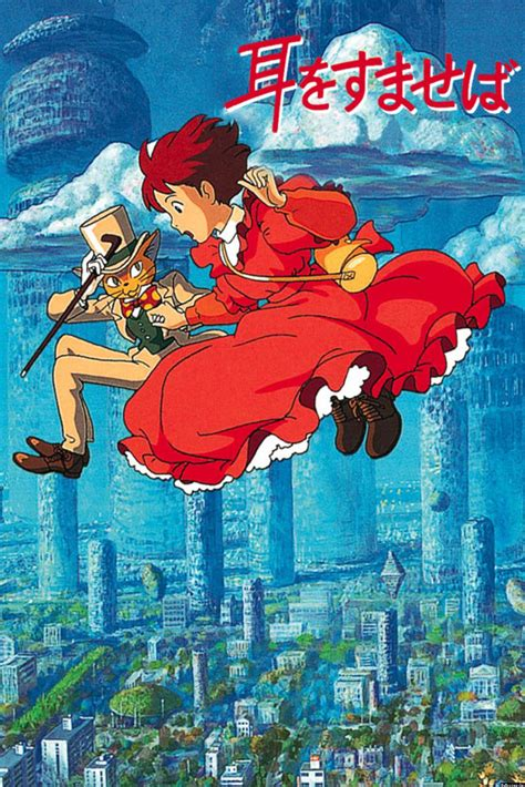 film ghibli bagus anime ghibli dari masa ke masa dare to be me