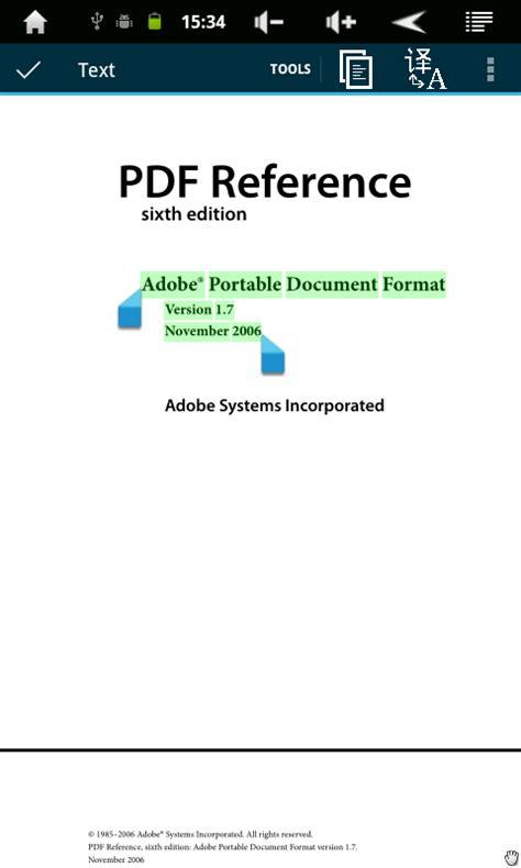 djvu apk pdf and djvu reader latest full version android apk free