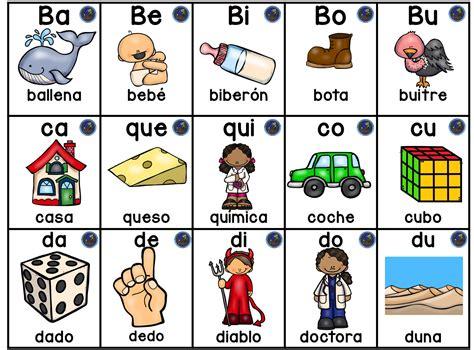 imagenes educativas letra m s 205 labas grn formato 1 imagenes educativas