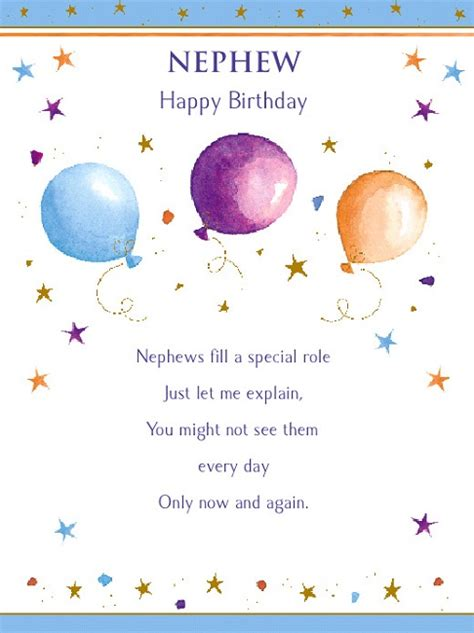 funny birthday quotes for nephews quotesgram birthday quotes for my nephew quotesgram