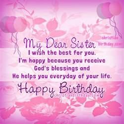 happy birthday dear sister christian card christian birthday free cards