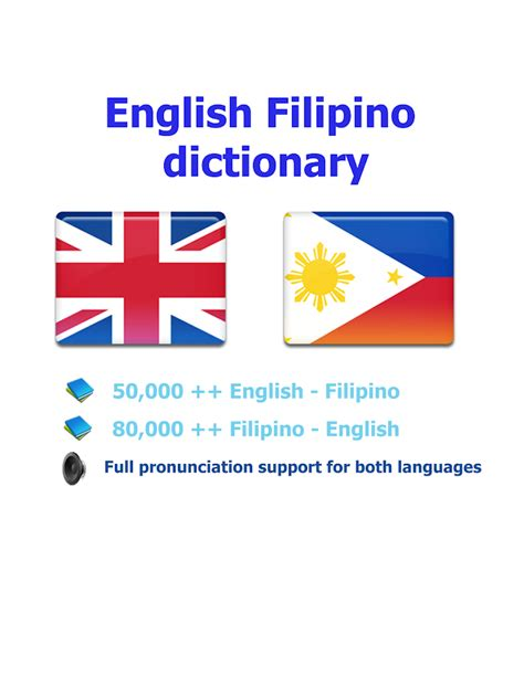tagalog english dictionary free download full version filipino tagalog best dict apk by best dictionary creater