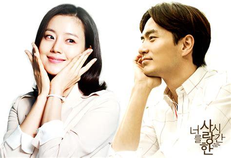 film korea on air korean drama on air 2016 04 03