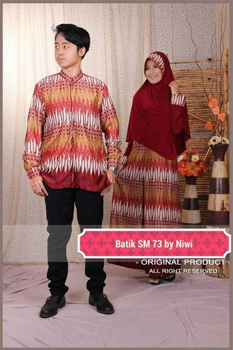 Baju Batik Kertarajasa Family 2 Ori Najwa remaja batik semi contact us for stock outlet nurhasanah outlet baju pesta