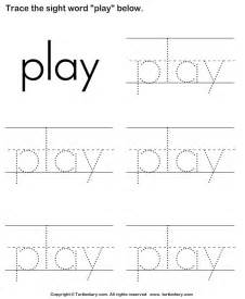 sight word play tracing sheet worksheet turtle diary
