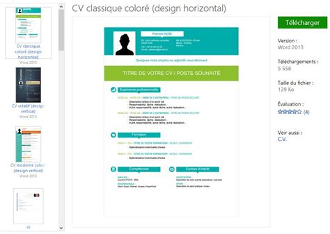 modele word pour cv mod 232 les word de cv