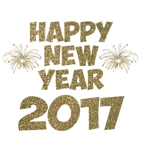 new year free png free illustration new year 2017 happy new year new