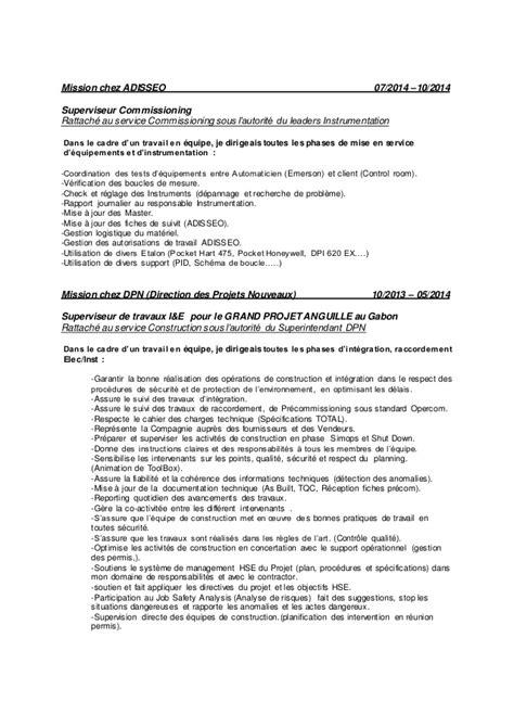 Kamel1 - Profil Instrumentiste 2014